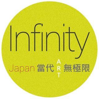 Infinity-Japanロゴ.jpg