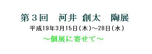e0102155_1758599.jpg